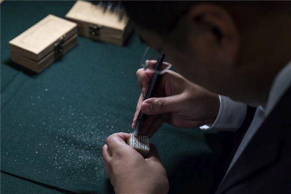 """""""Száz éves Xiling, a Kínai pecsét"""""""