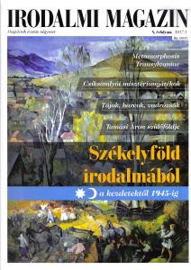 Literary Journal 2017/1. The Literature of Szeklerland (from the beginning to 1945)